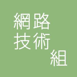 icon_ccnt-2